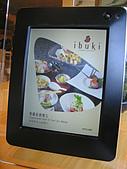 ibuki日本料理:數位相框菜餚