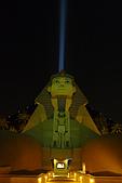 賭城─拉斯維加斯之旅:金埃及