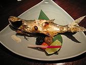 八王子新懷石料理:烤魚