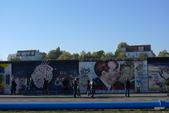 Bundesrepublik Deutschland德國之旅─柏林、波莰坦、德勒斯登:柏林圍牆圖鴉