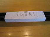 ibuki日本料理:筷子