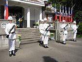 慈湖謁陵:儀隊交接