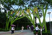 花博巡禮─圓山公園區:花之隧道