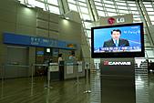 俄羅斯─莫斯科之旅:韓國仁川機場