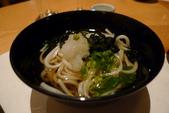 日本長崎美味極選:五島手延烏龍麵