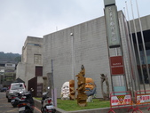 20140324三義木雕博物館:20140324三義木雕博物館 (96).JPG