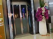 2016.05.15丹東市夜景-萬達百貨及安東老街:丹東市夜景-萬達百貨