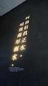 9999宜蘭平溪十分幸福:DSCF1920.JPG