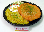 食品模型/西洋風味篇:魚排飯