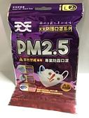單細胞試用(吃)報告:IMG_3226.JPG