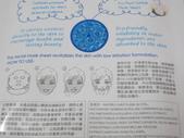 單細胞試用(吃)報告:IMG_5616.jpg