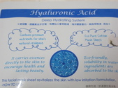 單細胞試用(吃)報告:IMG_5617.jpg