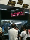 2011-07台東三日遊:01台北火車站-06.jpg