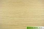 HOTON好踏海島型超耐磨地板-手刮系列:HOTON好踏手刮系列-.jpg