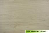 HOTON好踏海島型超耐磨地板-手刮系列:HOTON好踏手刮系列-北歐冰柏.jpg