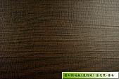 HOTON好踏海島型超耐磨地板-手刮系列:優耐特地板渡假風慕尼黑橡木.jpg
