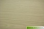 HOTON好踏海島型超耐磨地板-手刮系列:優耐特地板渡假風現代秋香.jpg