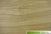 HOTON好踏海島型超耐磨地板-手刮系列:HOTON好踏手刮系列-巴里島赤松.jpg
