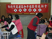 98-12-20薑餅屋DIY製作:DSCN6391.JPG