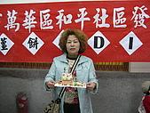 98-12-20薑餅屋DIY製作:DSCN6468.JPG
