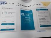 2020-11-22手機APP免費教學:20201123_160201.jpg