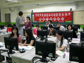 社區電腦研習班:DSCN6159.JPG