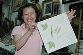 98-09-23日植物的拓染DIY:DSC_0024-1.jpg