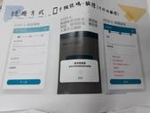 2020-11-22手機APP免費教學:20201123_160211.jpg