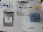 2020-11-22手機APP免費教學:20201123_160223.jpg