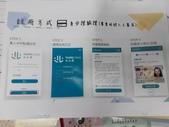 2020-11-22手機APP免費教學:20201123_160233.jpg