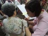 2013-10-02老人流感疫苗注射:DSCN4845.jpg