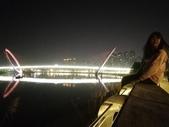 2018-03-28 南京青奧中心&南京眼~散步去:IMG_20180328_191947.jpg