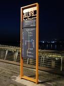 2018-03-28 南京青奧中心&南京眼~散步去:IMG_20180328_190045.jpg