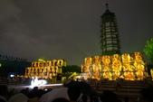2018-08-19 南京大報恩寺&報恩盛典:DSC05521.JPG