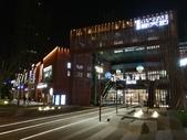 2018-03-28 南京青奧中心&南京眼~散步去:IMG_20180328_200543.jpg