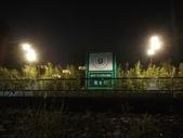 2018-03-28 南京青奧中心&南京眼~散步去:IMG_20180328_192413.jpg