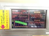 2015-09-07 東京池袋、Prince Hotel、一蘭拉麵:2015-09-07 東京池袋、Prince Hotel、一蘭拉麵 072.JPG