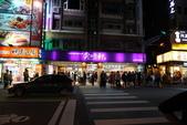 2018-11-03 礁溪大街(夜市&湯圍溝溫泉公園):DSC05908.JPG