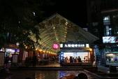 2018-11-03 礁溪大街(夜市&湯圍溝溫泉公園):DSC05909.JPG
