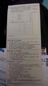 2015-09-07 東京池袋、Prince Hotel、一蘭拉麵:2015-09-07 東京池袋、Prince Hotel、一蘭拉麵 029.jpg
