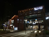 2018-03-28 南京青奧中心&南京眼~散步去:IMG_20180328_200533.jpg