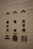 2018-11-03 礁溪寒沐酒店:DSC05883.JPG