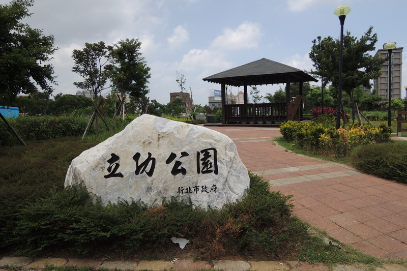 DSCN5528.jpg - 1040627心韻合唱團林口夏雨惟思長期照護中心關懷演唱會