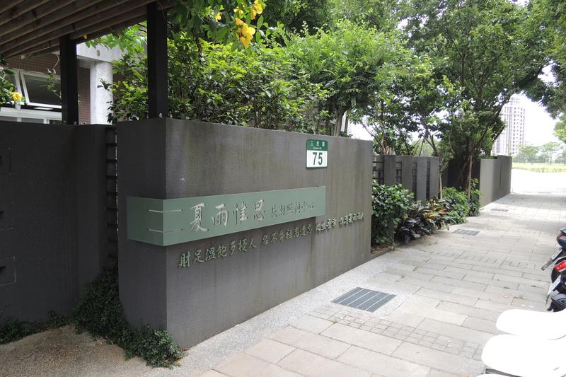 DSCN5512.jpg - 1040627心韻合唱團林口夏雨惟思長期照護中心關懷演唱會