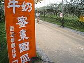 2008屏東熱帶農業博覽會:P3010101.JPG
