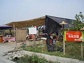 2008屏東熱帶農業博覽會:P3010105.JPG