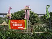 2008屏東熱帶農業博覽會:P3010113.JPG