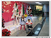 東京七日遊2008.12.4:IMG_3713.jpg