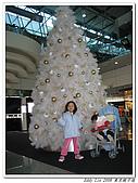 東京七日遊2008.12.4:IMG_3718.jpg