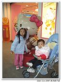東京七日遊2008.12.4:IMG_3721.jpg